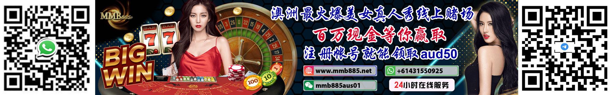mmb885